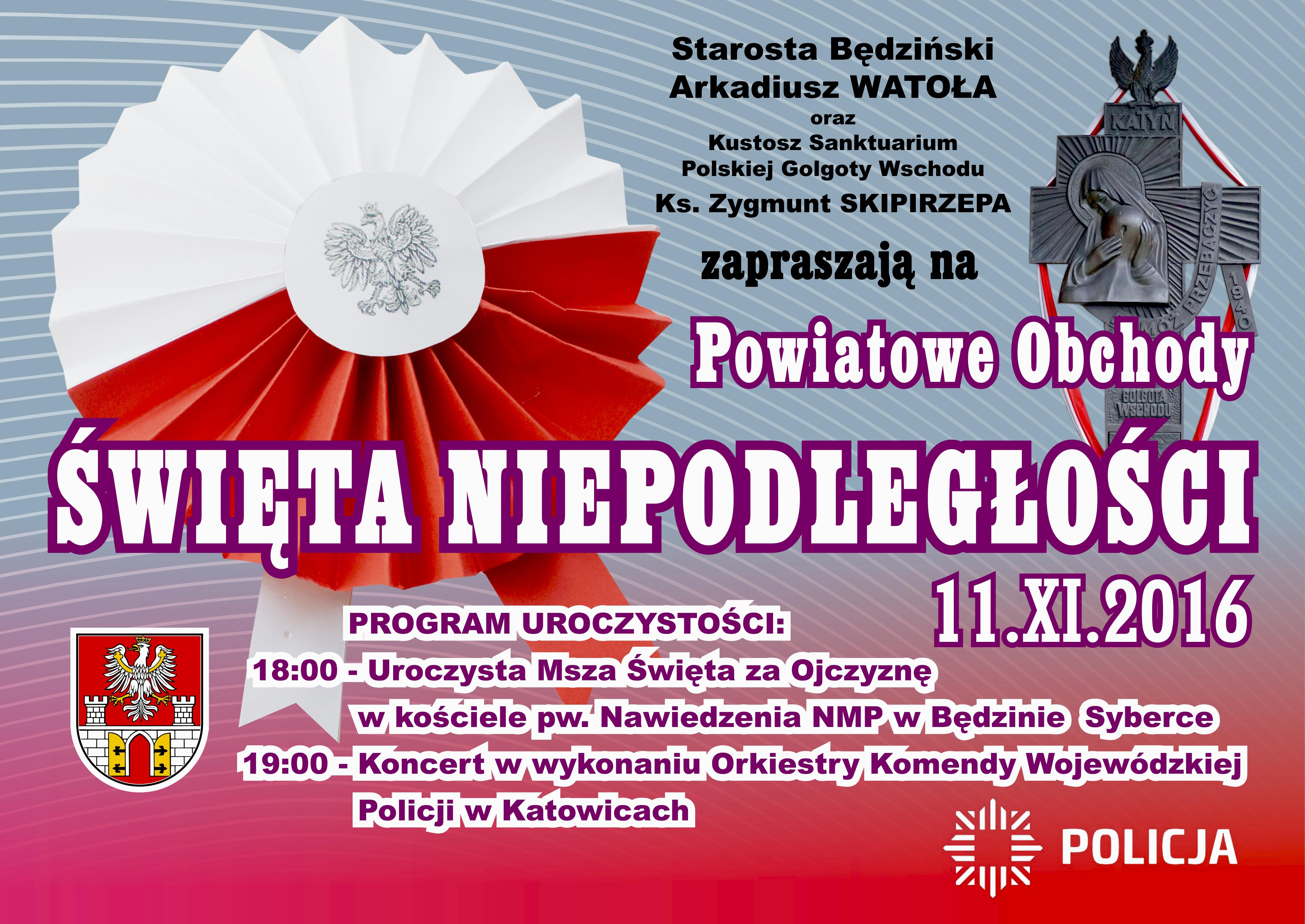 Plakat informujący o powiatowych obchodach Święta Niepodległości