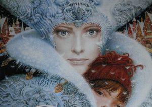 Obrazek graficzny nawiązujący do tematyki Powiatowego Konkursu Plastycznego - Małe formy przestrzenne – zimowe inspiracje